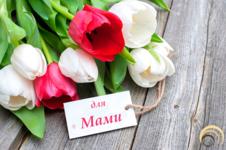 tulips-happy-mothers-day